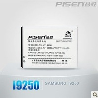 Pisen New Battery Smart phone battery for SAMSUNG i9250