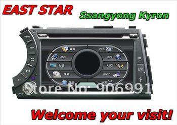 Free shipping Ssangyong Kyron CAR DVD player Built-in GPS Bluetooth CD MP3/4 Radio FM\AM  DVB-T ipod ES-1708