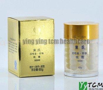 wholesaele and retail SHU GIA Bio-gold & pearl night cream night cream anti aging,remove wrinkle
