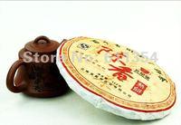 Wholesale premium yun nan puerh tea old yeras storaged puer ripe tea cake 400g  freeshipping
