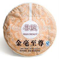 Top class yun nan puer qizi cake 357g ,2007 puerh ripe tea  freeshipping