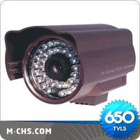 650TVL High Definition Security 35M IR Security Camera(C1110-S)