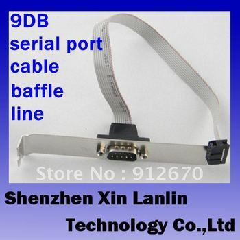 mainboard COM serial port baffle line 9DB pin baffle cable 9p com serial cable 2pcs free shipping #6727