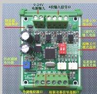 Freeshipping Stepping motor controller SPC - 1 / single axis stepper motor controller