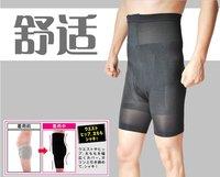 Men's Body Massage High Waist Burn Abdominal Fat Body Shaper Seamless Slimming Pants,Free Shipping
