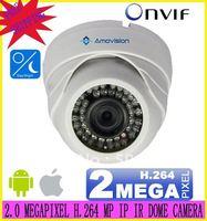 "AM-C753R H.264 4/6 mm CCTV Camera 2.0Megapixel Dome IP Camera 1/3"" IR CMOS Sensor Progressive Scan with WDR"