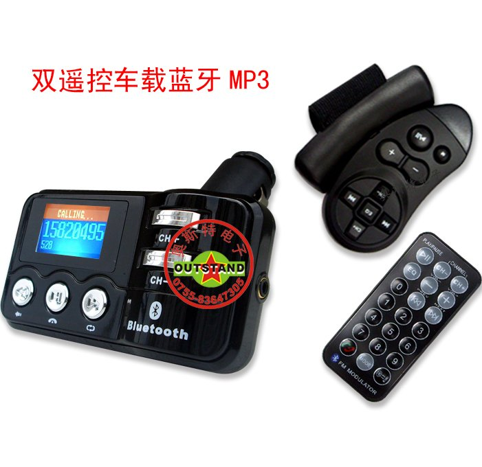 New arrival car bluetooth remote control voice 2 mobile phone sd usb flash drive(China (Mainland))