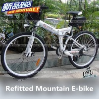 DIY refitted 36V 26'' New Q5 Upgrade electronic Mountain bike Folding electric bike,Black/White,FOB.Free-factory wholesal