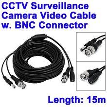 cheap surveillance camera cable