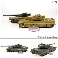 M1 tank acoustooptical alloy tank model free air mail