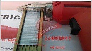 electric framing nail gun handle F30 nailer 1750w 220-250v free shipping(China (Mainland))