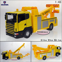 Scania yellow tractor truck tow service truck alloy model free air mail