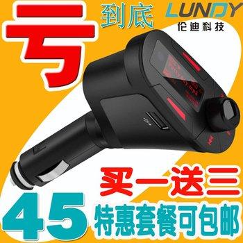 Car audio supplies trainborn mp3 usb flash drive player card machine 2g 4g 8g