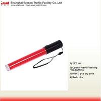 260mm traffic lamp (8 pcs sample)