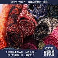 Color block decoration print pattern tassel sunban thermal scarf id 1 !