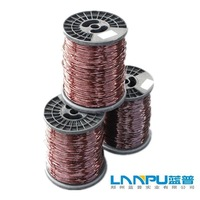 2014 Chine Sell Best 0.2-8.0mm Enameled Aluminum Round Wire