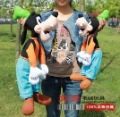 Free shipping,retailsale,Plush toy ,GOOFY dog,baby/children soft toy ,50cm high,baby product.(China (Mainland))