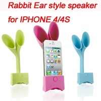 10pcs/lot  rabbit Ear amplifier speaker for iphone 4, silicone dock holder speaker  for iphone 4g/4gs, mix color