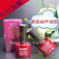 A oil glue vinimay colorful light sweet series phototherapy armour oil barbie armour oil glue KouDan armour oil