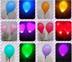 iZone Child day gift toy luminous balloon flash balloon led lighting balloon 17g