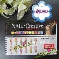 "Nail art books textbook the European painting nail art design version ""bonus original teaching DVD reference"