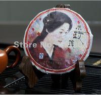 Special rose puer tea fragrant taste puer ripe tea free shipping