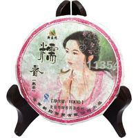 Special puer ripe tea Glutinous rice flavor mellow taste 100g +free shipping