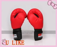 free shipment 2pcs Child training boxing gloves sports safety Kids Boxing Training gloves