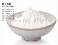 Wholesale 100% Natural farm wild Pueraria powder enhance breast,beauty,prolong life 500g freeshipping