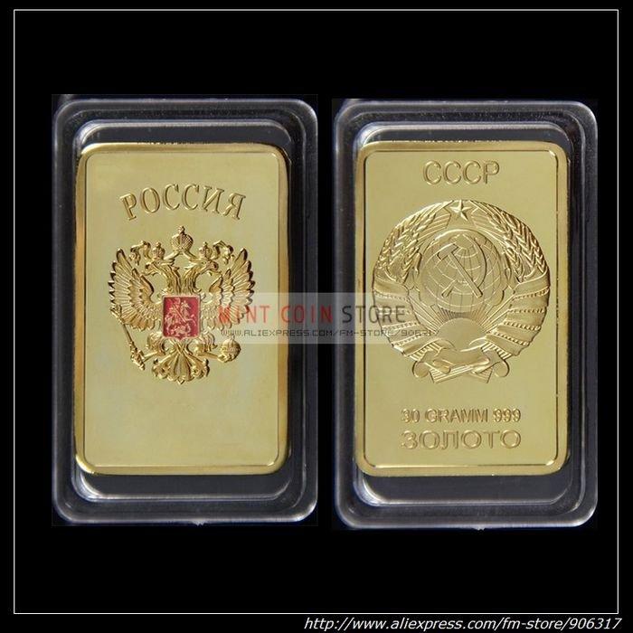 1pcs/lot High Quality CCCP Russian replica Gold Clad bars 30NOTO(China (Mainland))