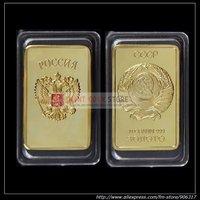1pcs/lot   High Quality CCCP Russian replica Gold Clad bars 30NOTO