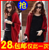 mens 2012 autumn plus size clothing batwing sleeve cardigan long design cape outerwear sweater