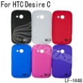 K-Free Shipping Silicon Gel Soft Skin Case Cover For HTC Desire C LF-1448