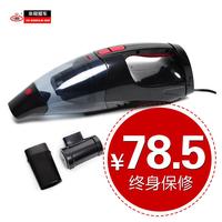 2201 car vacuum cleaner car wet and dry dual-use silent vacuum cleaner