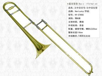 Best selling!!! best music HY-2785C bB key Tenor Trombone international standard in stock  Free shipping 1pcs