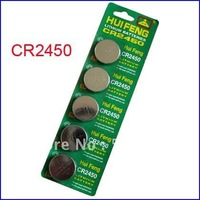 5000pcs CR2450 DL2450 ECR2450 LM2450 3V Lithium Button Cell Battery