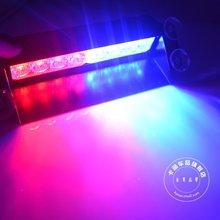 wholesale green led emergency lights