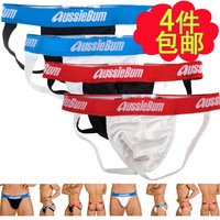 Au male panties 100% cotton underwear low-waist sexy panties thong t 88