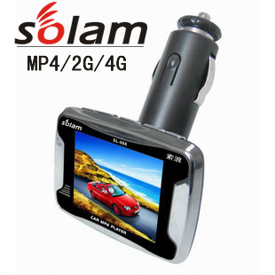 Sl-988 trainborn mp4 original car mp3 player 4g 2g player large screen