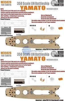 Hunter W35026 1/350 WWII IJN Yamato Battleship for Tamiya   78025