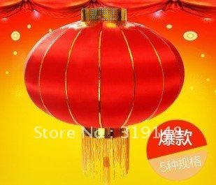 Chinese characteristics wedding festival supplies silk lanterns advertising lanterns 80# wholesale retail free shipping(China (Mainland))