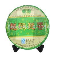 Old puer tea ,top grade puerh raw tea cake 357g strong taste+free shipping