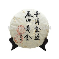Golden puer gold yellow color puerh ripe tea 357g  best special taste +free shipping