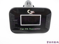 free shipping for China post 16-point card car mp3 player memory ram usb flash drive sd tf card