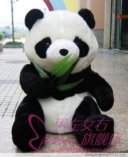 Plush toy cloth doll giant panda bamboo artificial panda(China (Mainland))