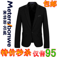 METERS BONWE suit male blazer male slim suit jacket blazer male one button