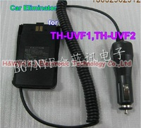 Battery Eliminator for TYT TH-UVF1 TH-UVF2 Light CIGARETTE Car charger