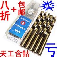 Genuine Jiangsu TIANGONG containing high cobalt stainless steel straight shank twist drill bit 1-13mm