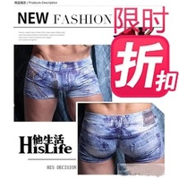 5 faux denim male panties bumpmaps personalized boyleg viscose men's