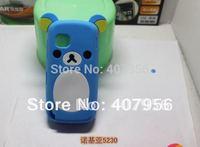 New Design Rilakkuma Lazy Bear Soft Back Case for Nokia 5230 5233 5235 5238 5228,With high quality,1pcs/lot